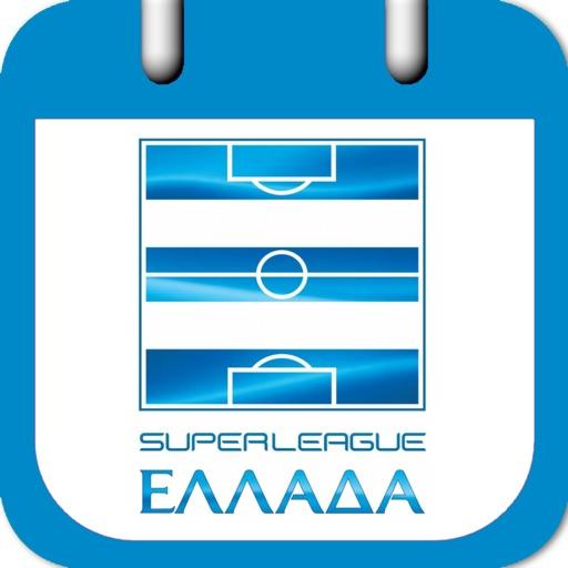 Super league ημερήσια διάταξη
