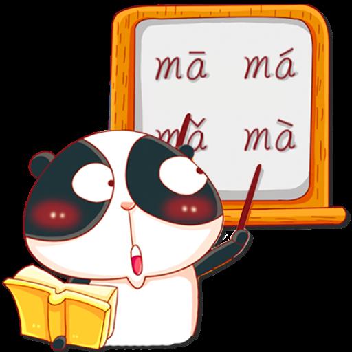 Study Pinyin