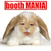 booth MANIA