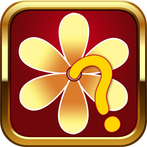 Flowers Atlas with Quiz & Puzzles