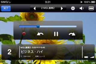 SegClip 2のスクリーンショット2