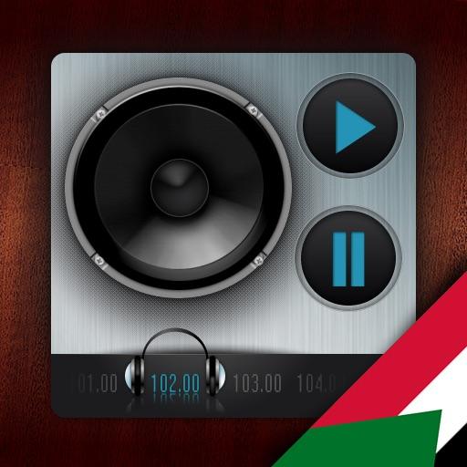 WR Sudan Radios