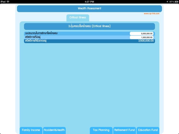 Wealth Assessment screenshot-3