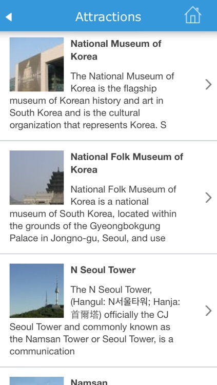 Seoul (Korea) Guide, Map, Weather, Hotels. screenshot-3