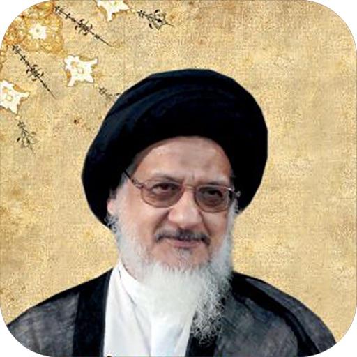 Kanz alHaqaeq