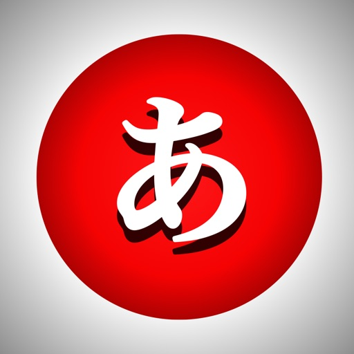 Japanese Alphabets