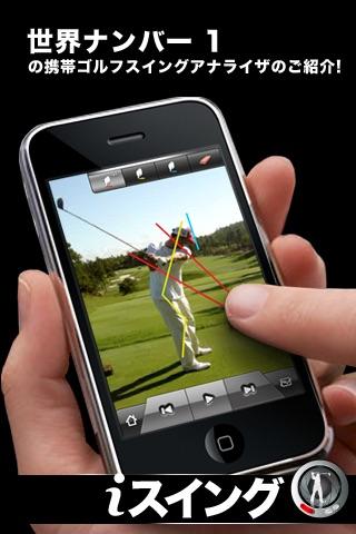 ゴルフティー、トスのおすすめ画像1