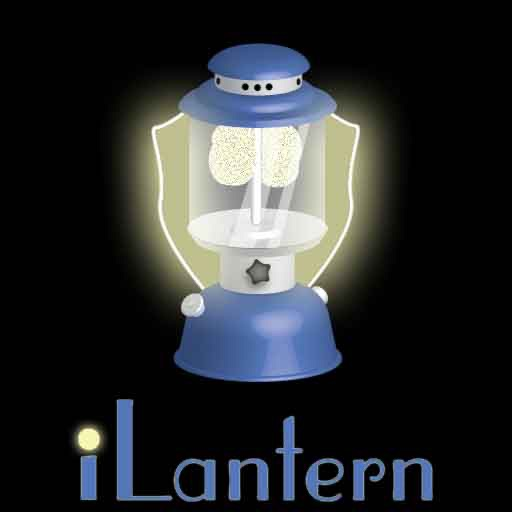 灯 手电筒 (iLantern Flashlight - Chinese Edition)