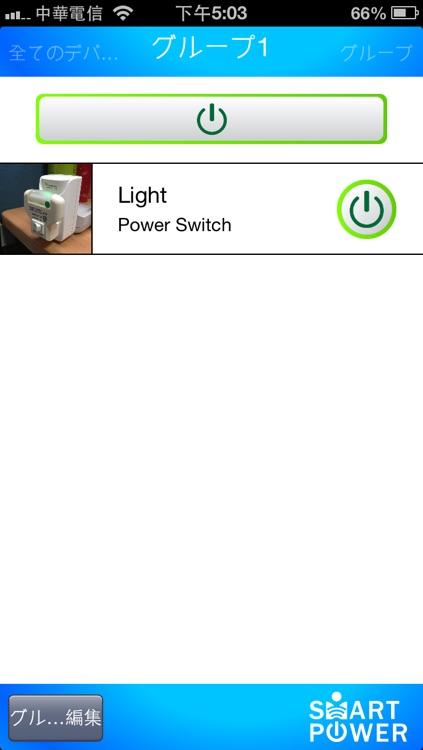 APPSPOWER - WiFi Smart Power screenshot-3