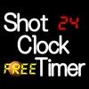 Shot Clock Timer Free - iPhoneアプリ