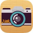 卡牌相机 for 三国杀 icon