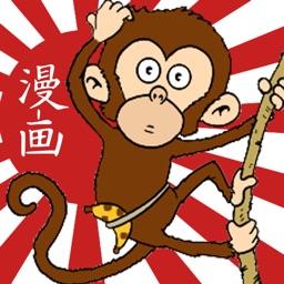 Manga Quizz