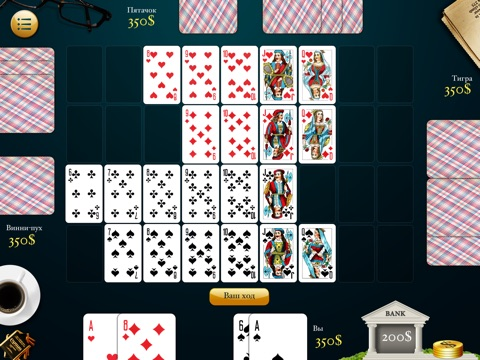 Девятка, карточная игра. HD Free, Online для iPad