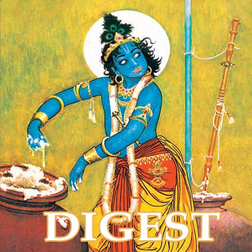 Krishna And Mirabai Digest - Amar Chitra Katha Comics