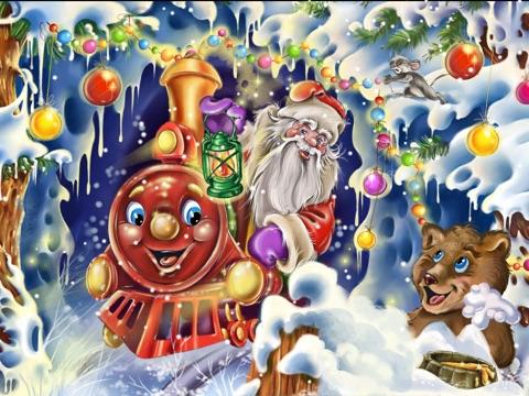 Чух-Чух! – Новогодняя интерактивная книжка-песенка с анимацией. ПОЛНАЯ ВЕРСИЯ Скриншоты8