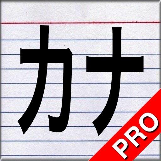 Kana Card Pro: Japanese Flash Cards for Hiragana, Katakana, and Kanji