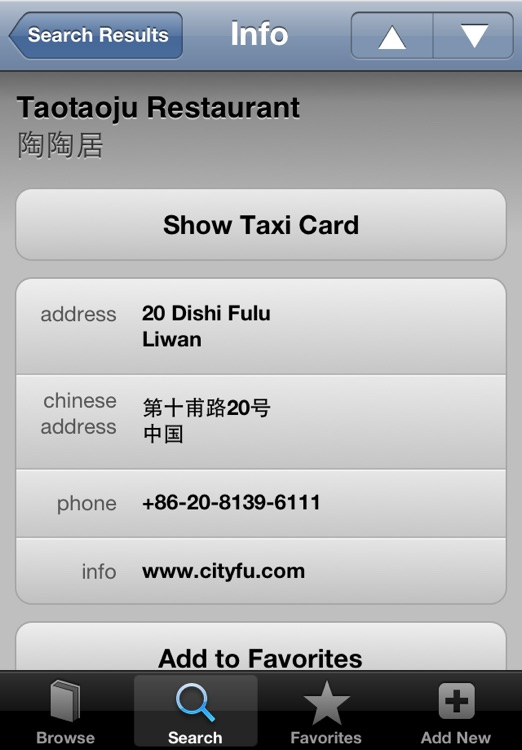 Guangzhou Taxi Guide and Offline Maps