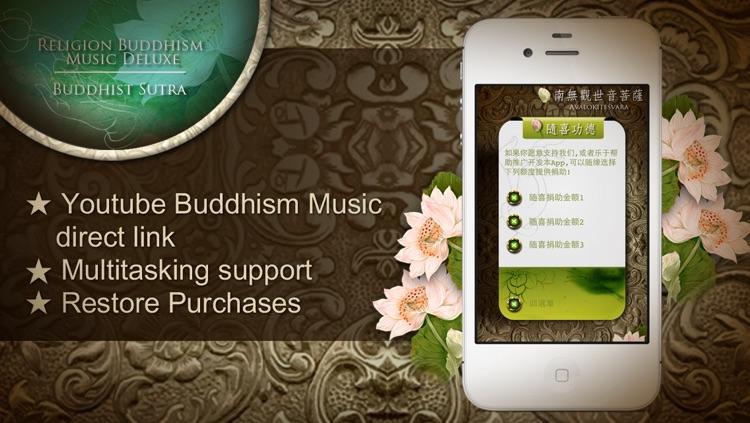 Religion Buddhism Mantra Music Deluxe ™ screenshot-4