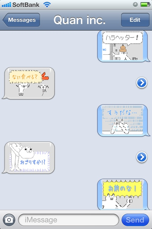 AA(Text-Art) Sticker Maker for MMS screenshot-3