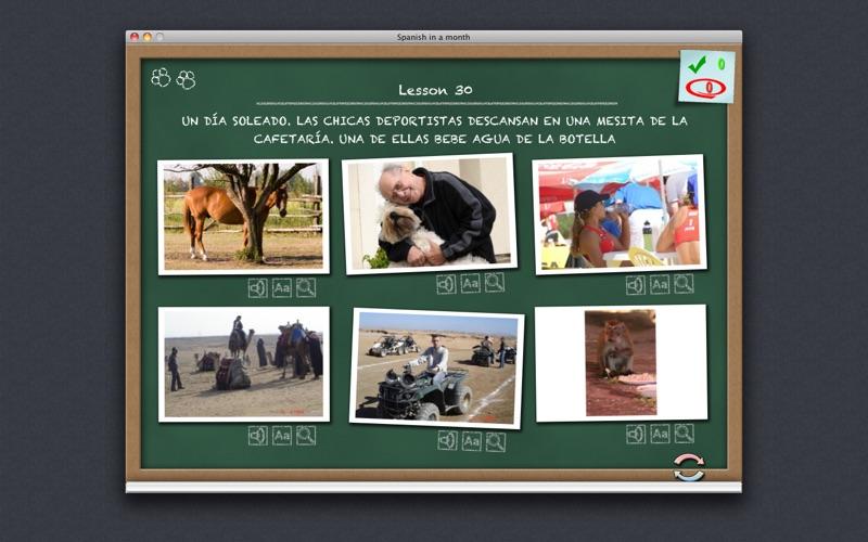 SpanishInAMonth Screenshot