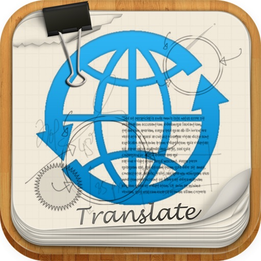 iTranslator -- Voice & Text & Pics Translator