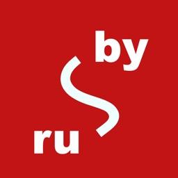 Alesya - Русско-белорусский словарь и справочник - Руска-Беларускi слоўнiк