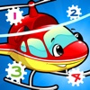 123 Cars Counting Game for Children: Learn to count the numbers 1-10 with vehicles of the city