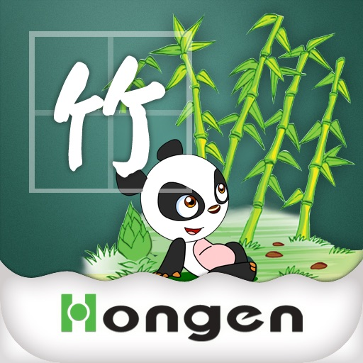 Chinese Character for Kids 3