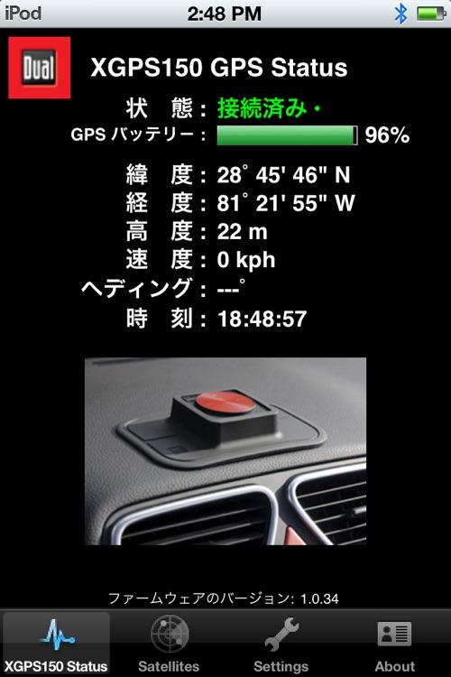 Bluetooth GPS Status Tool screenshot-3