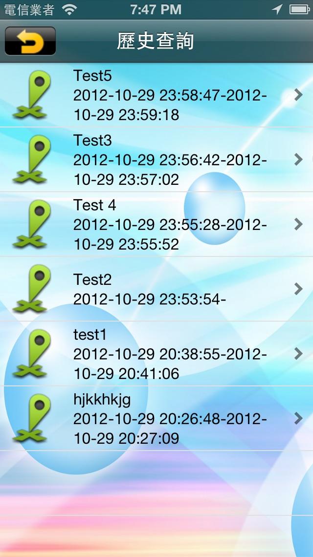 NC GPS跟踪-足跡記錄跟踪器屏幕截圖3