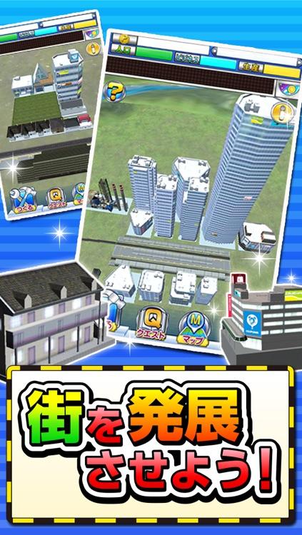 トレインシティ! screenshot-3