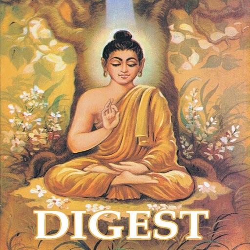 Buddha Triple Digest( Buddha, Fa-Hien, Hiuen Tsang ) - Amar Chitra Katha Comics