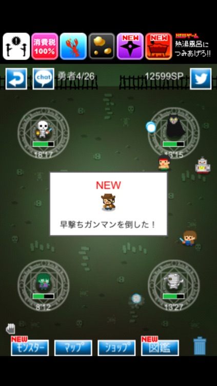 Hunt the Hero 2 screenshot-3