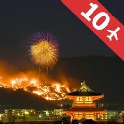 Japan : Top 10 Tourist Destinations - Travel Guide of Best Places to Visit