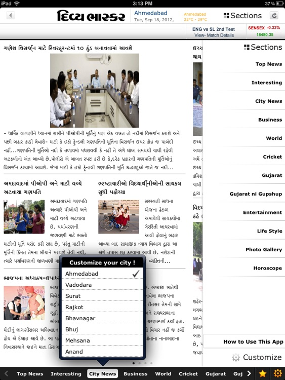 Divya Bhaskar for iPad screenshot-1