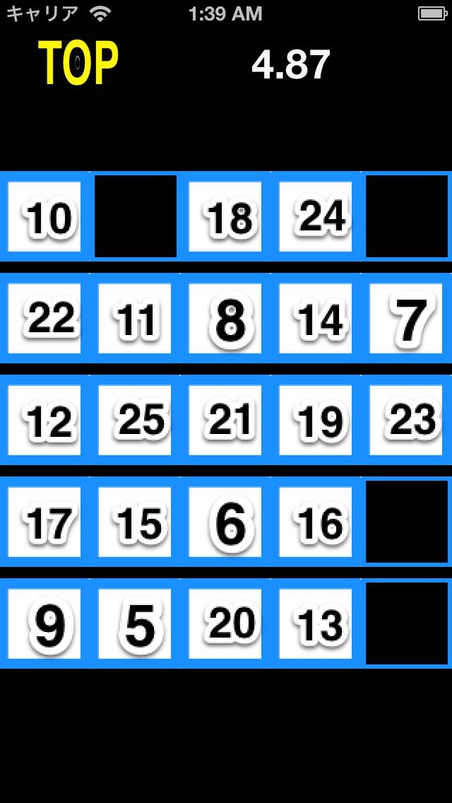 Touch The Number~脳トレアプリの大定番タッチザナンバーズ 通勤や通学暇つぶし(ひまつぶし)の時間を活用して、周辺視野・動体視力・集中力を鍛えよう!~紹介画像2