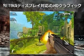 モダンコンバット2:Black Pegasusスクリーンショット1
