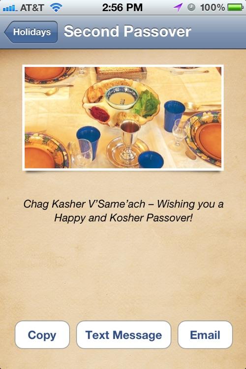 Jewish Holiday Greetings screenshot-3
