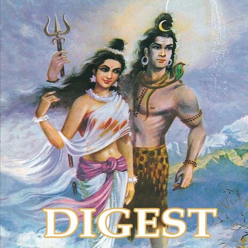 Shiva Parvathi (The Divine Couple) and Ganga Digest - Amar Chitra Katha Comics