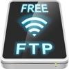 FTP Server - iPadアプリ
