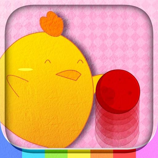 BabyStar : 皮球