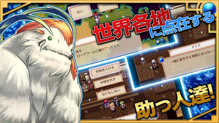 RPG クリスタレイノ screenshot-4