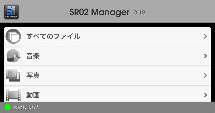 SR02Manager screenshot-2