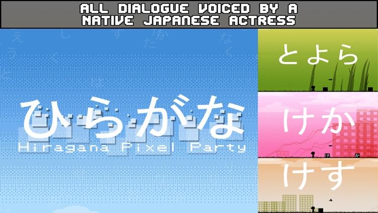 Hiragana Pixel Party screenshot-4
