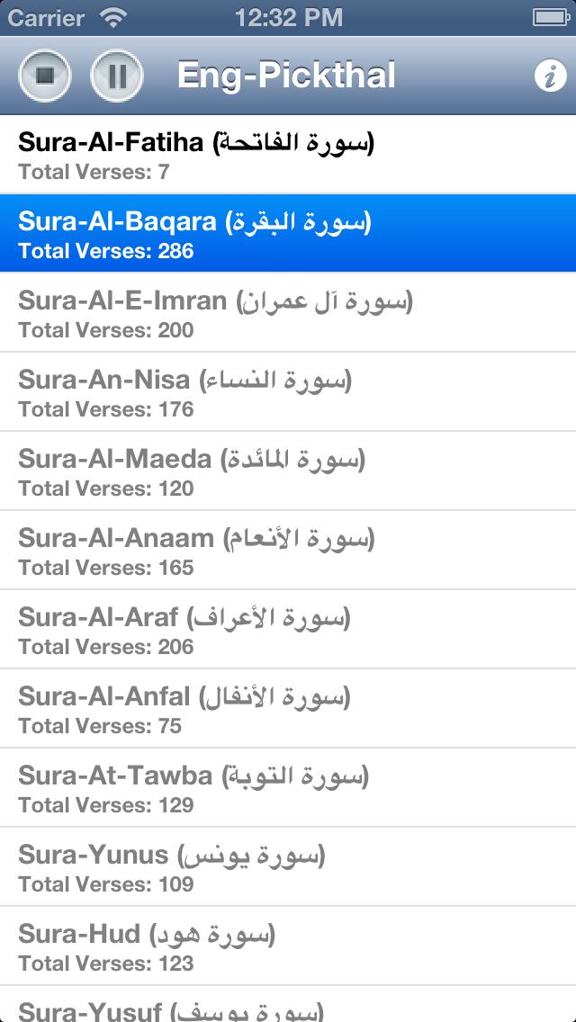 Quran Audio - English Translation by Pickthall screenshot two