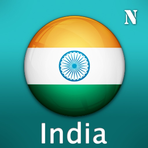 India Travelpedia