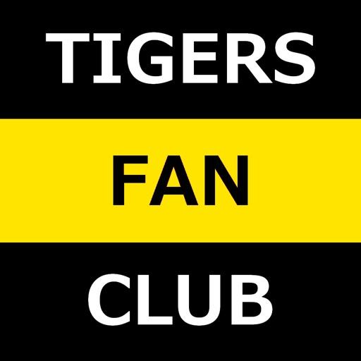 Tigers Fan Club icon