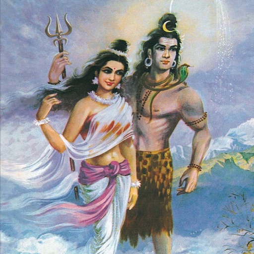 Shiva Parvathi (The Divine Couple) - Amar Chitra Katha Comics