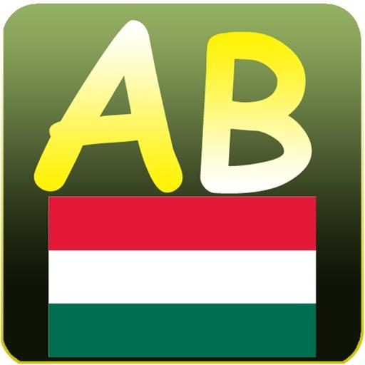 Hungarian Typing Class