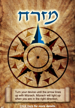 Mizrach Compass - מצפן לירושלים Screenshot 1